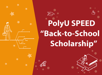 "PolyU SPEED ""Back-to-School Scholarship"""