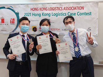 "Operations and Supply Chain Management Students Win First-runner Up Award in ""2021 Hong Kong Logistics Case Contest"""