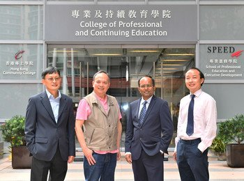 PolyU SPEED offers HKIE accredited engineering programmes